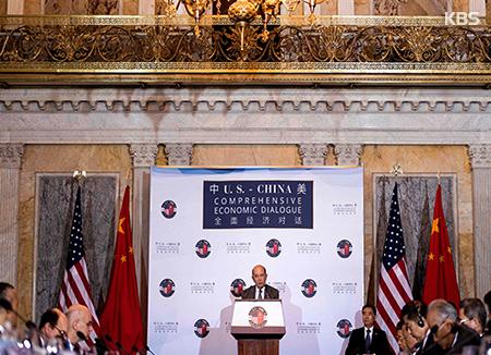 Les Etats-Unis veulent sanctionner les entreprises chinoises liées à la Corée du Nord