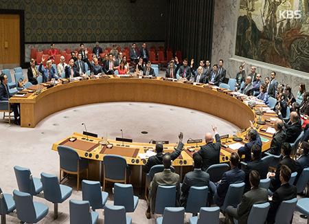 北韩对联合国安理会通过对北韩制裁2371号决议作出强烈反驳
