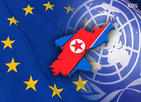 Economic Impact of New U.N. Sanctions on North Korea