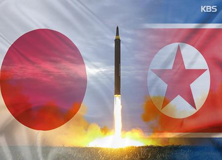 N. Korea Fires Ballistic Missile over Japan