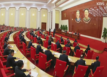 N. Korea's Ruling Party Conducts Major Reshuffle