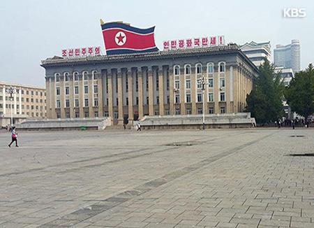 北韩劳动党第七届中央委员会第二次全体会议进行人事调整的内容