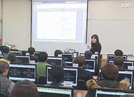 Sekolah Membantu Pembelot Muda Korea Utara untuk Menemukan Impian