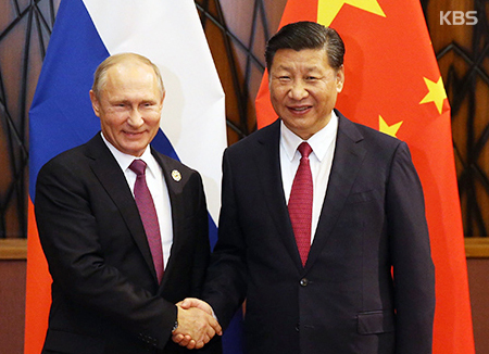 How Long-term Presidency in China and Russia may Affect Korean Peninsula Issues