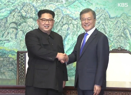 2018 Inter-Korean Summit and Prospects for Regional Diplomacy