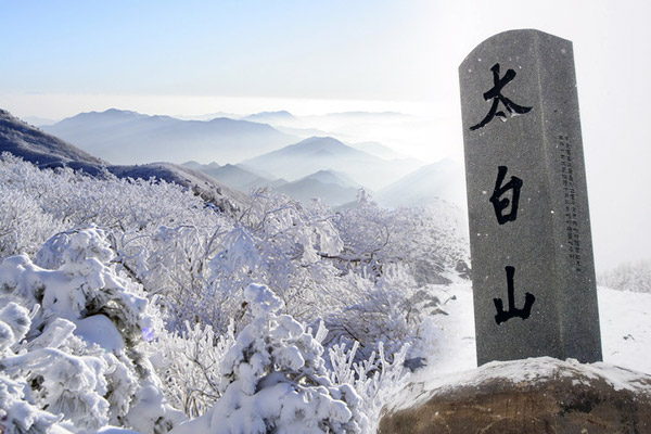 Taebaeksan-Nationalpark