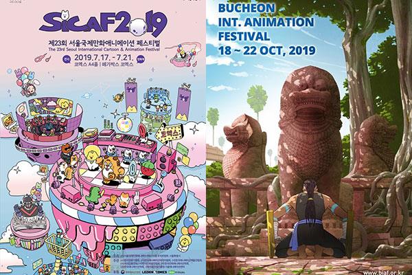韩国国际动漫展