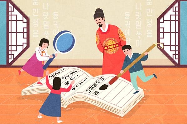 韩国的方言