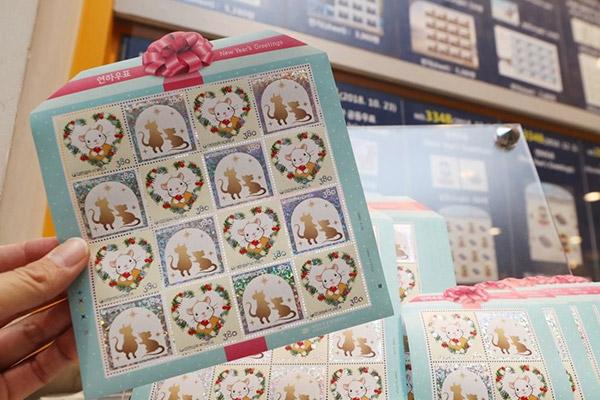 韩国的邮票及集邮文化