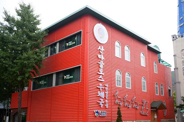韩国的圣诞老人邮局
