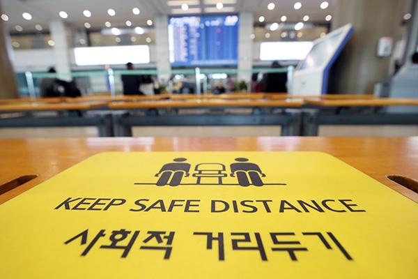 韩国政府的新一轮新冠防控措施