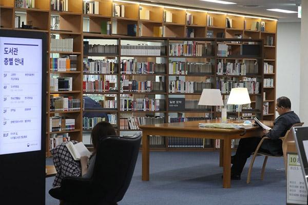 韩国的图书馆