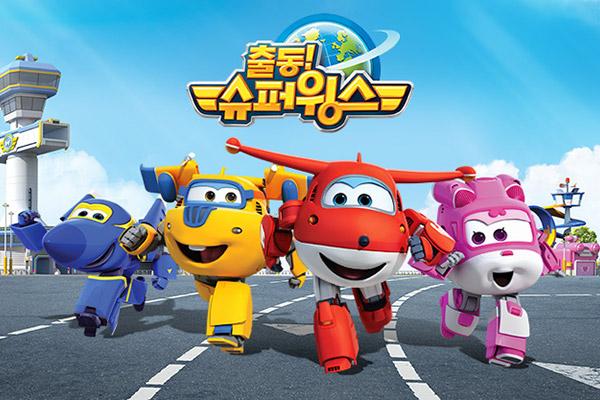 《超级飞侠》和韩国动漫产业