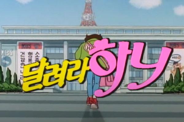 韩国动漫产业的成果