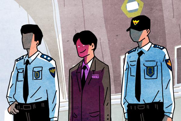 韩国校园暴力的相关法律与惩罚程序