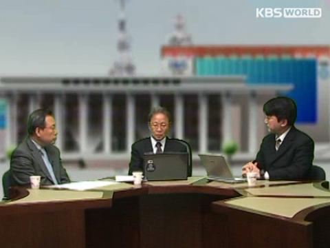 朴槿恵政権2年 ~評価と課題~