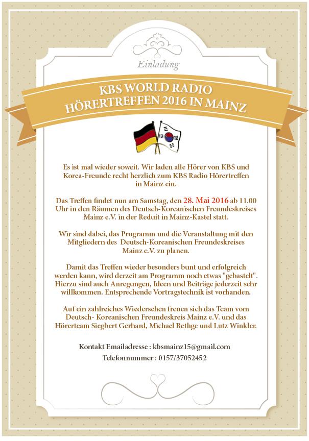 KBS World Radio -  Hörertreffen 2016 in Mainz Einladung