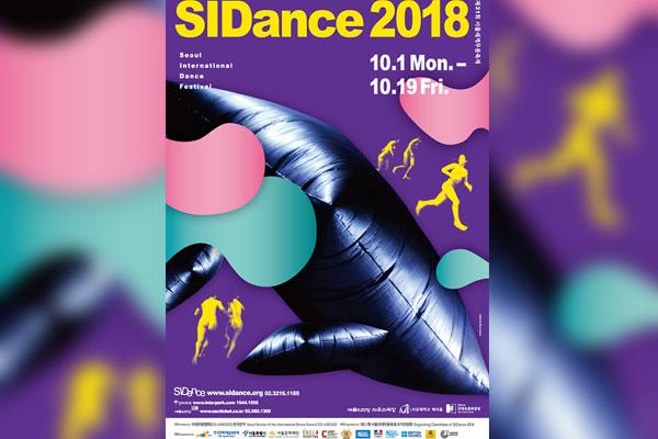 El bailarín y coreógrafo colombiano Lobadys Pérez habla de inmigración con su danza