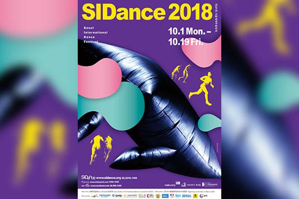 SIDance 2018 (1) : Mithkal Alzghair