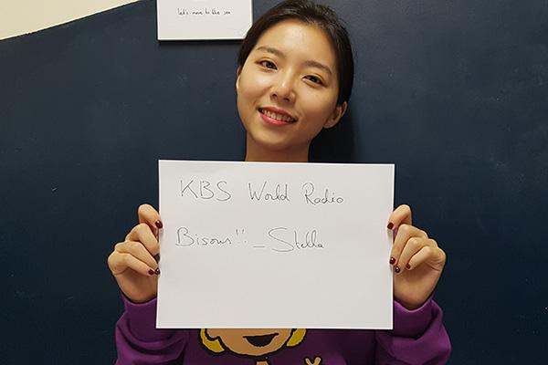 Stella Jang, la plus française des chanteuses sud-coréennes
