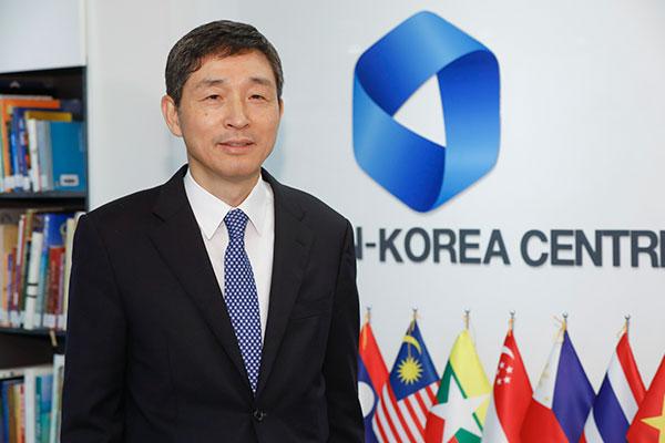 Trung tâm ASEAN – Hàn Quốc tổ chức sự kiện đặc biệt dành cho sinh viên các nước ASEAN tại Hàn Quốc