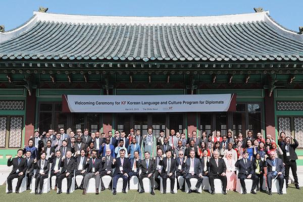 """Funcionarios latinoamericanos realizan una """"inmersión"""" en Corea"""