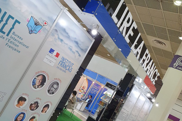 Salon international du livre 2019