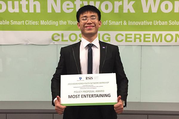 """Sinh viên Việt tham gia tìm hiểu về thành phố thông minh qua chương trình """"Mạng lưới giới trẻ ASEAN – Hàn Quốc năm 2019"""""""