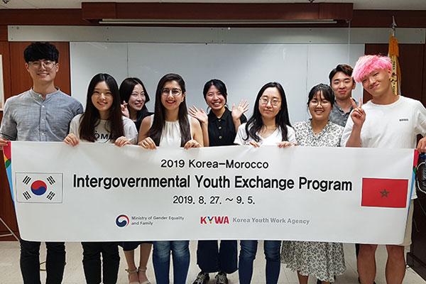 Les jeunes sud-Coréens à la découverte du Maroc