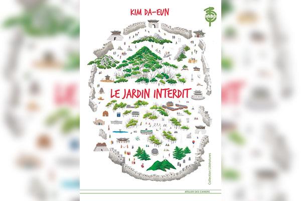 Kim Da-eun et son jardin interdit