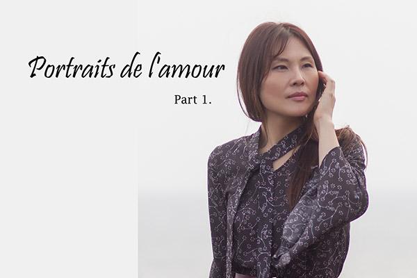 Portraits de l'amour de Shin Yona