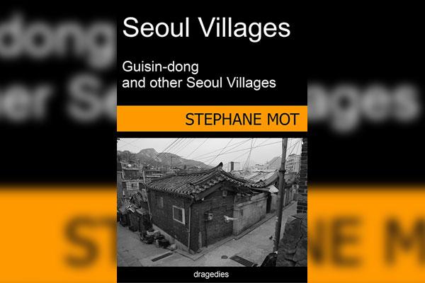 Seoul villages