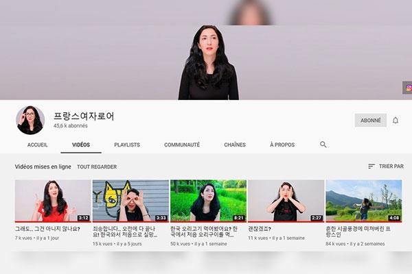 Laure, youtubeuse française au public sud-coréen