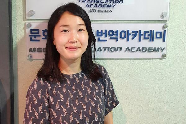 Hana Bak: Me encantaría que los hispanohablantes pudieran conocer mi literatura coreana favorita