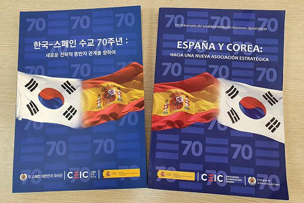 Juan Ignacio Morro: La envergadura de Corea y España exige un nivel de intercambio superior al actual
