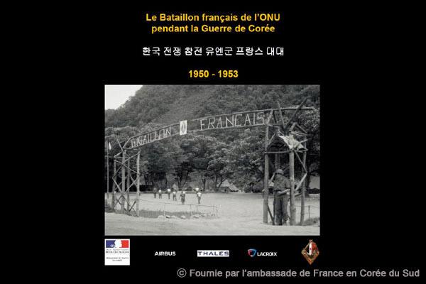[Rediffusion] Guerre de Corée : en mémoire du Bataillon français