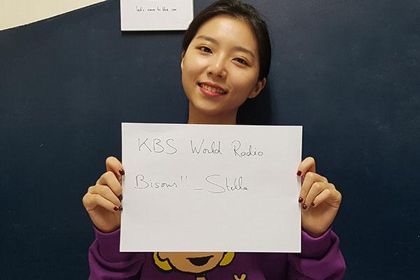 [Rediffusion] Stella Jang, la plus française des chanteuses sud-coréennes
