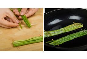 Remove the leaves of water parsley and hold down the stems with a large skewer into 3-cm wide pieces. Skewer the bottom as well to keep the shape. Coat both sides with flour and with egg whites. Panfry both sides in an oiled pan over low heat and cut into 2-cm wide, 5-cm long pieces.