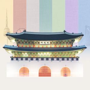 Kreuz und Quer durch Korea