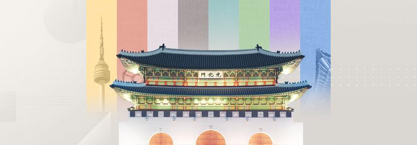Corea a Diario