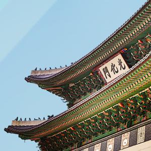 Korea Travelog