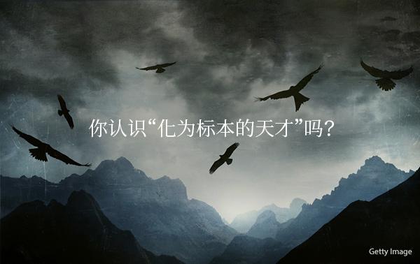作家李箱的小说《翅膀》