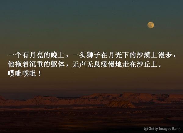 作家尹厚明的小说《敦煌之爱》