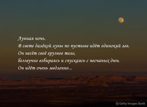 """""""Любовь в Дуньхуане"""" писателя Юн Ху Мёна"""