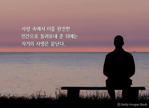 제퇴선 - 김남천