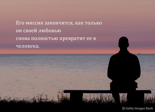 """Рассказ """"Остатки поминального стола"""" писателя Ким Нам Чхона"""