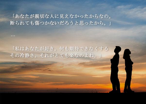 殷煕耕(ウン・ヒギョン)の短編小説「他人への話しかけ」