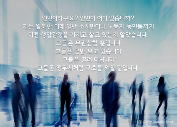 광장 - 최인훈