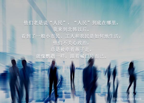作家崔仁勋的小说《广场》