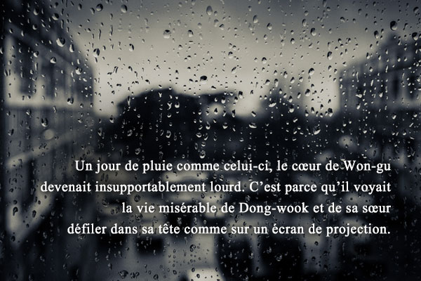 « Jour de pluie » de Sohn Chang-seop